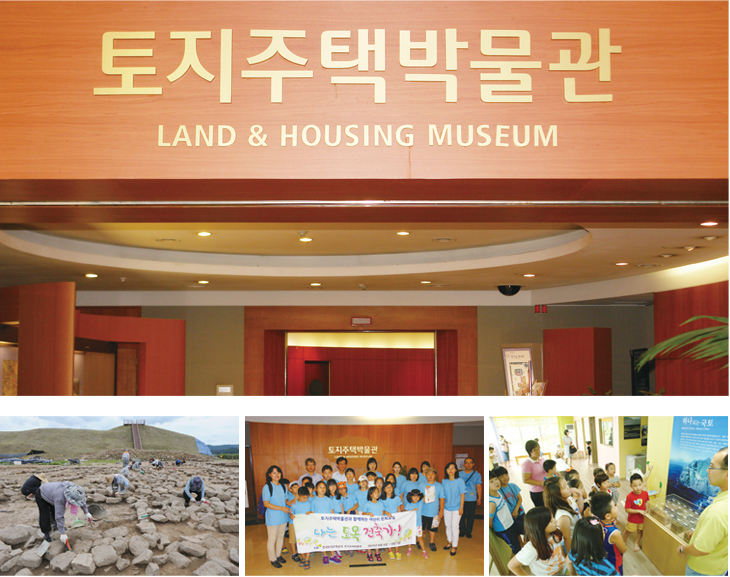 Land & Housing Museum photo